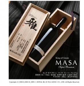 Japońska zielona herbata Masa