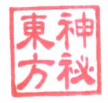 sekrety orientu po chińsku